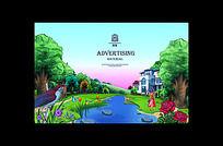 手绘山水别墅广告