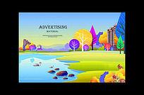 手绘洋房景观广告