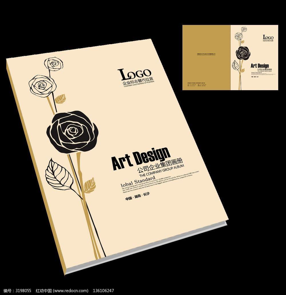 艺术展封面设计图片图片