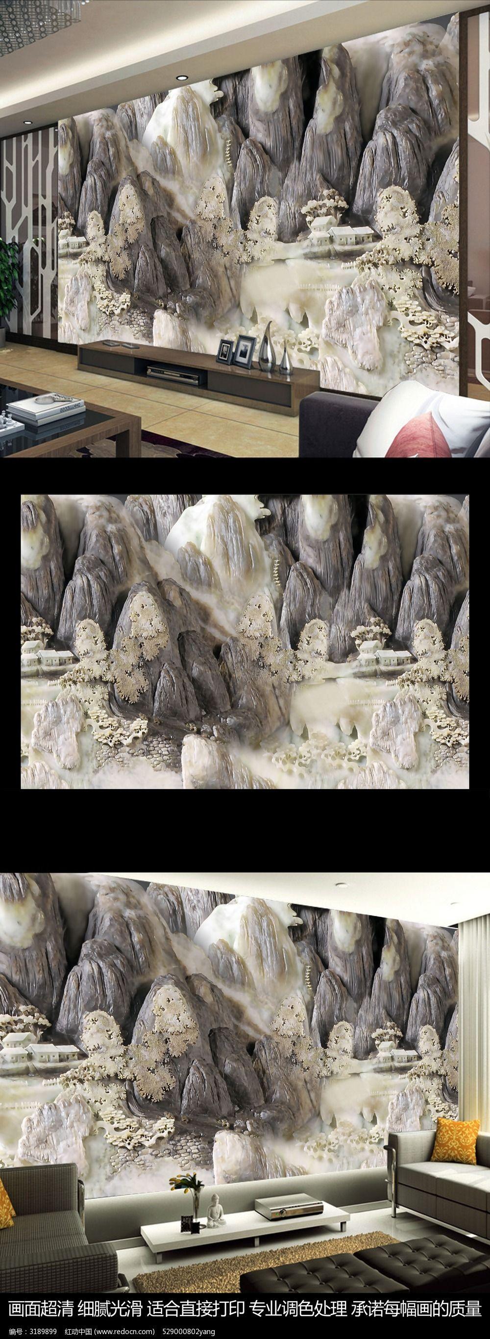 玉雕中式古典山水壁画背景墙设计图片