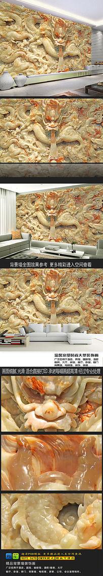 11款 超高清玉雕龙浮雕电视背景墙psd设计下载