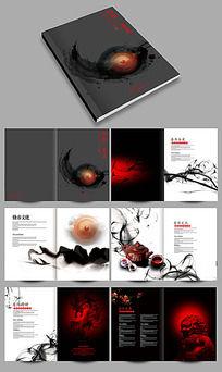 中国茶文化宣传册设计