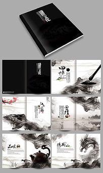 中国传统文化宣传册设计