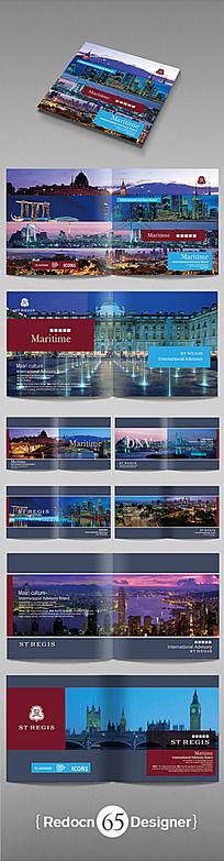 城市建设商业画册