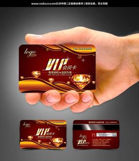 高档金卡VIP会员卡