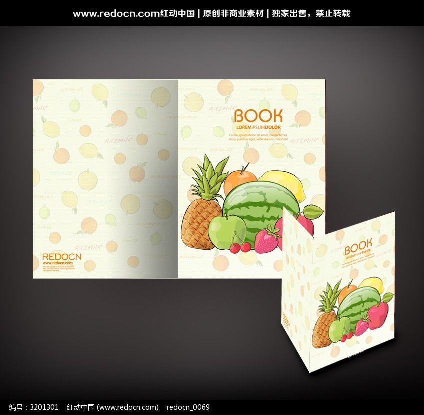 标签:手绘水果封面  画册封面