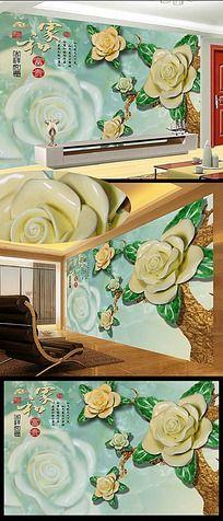 玉雕黄色玫瑰花客厅电视背景墙