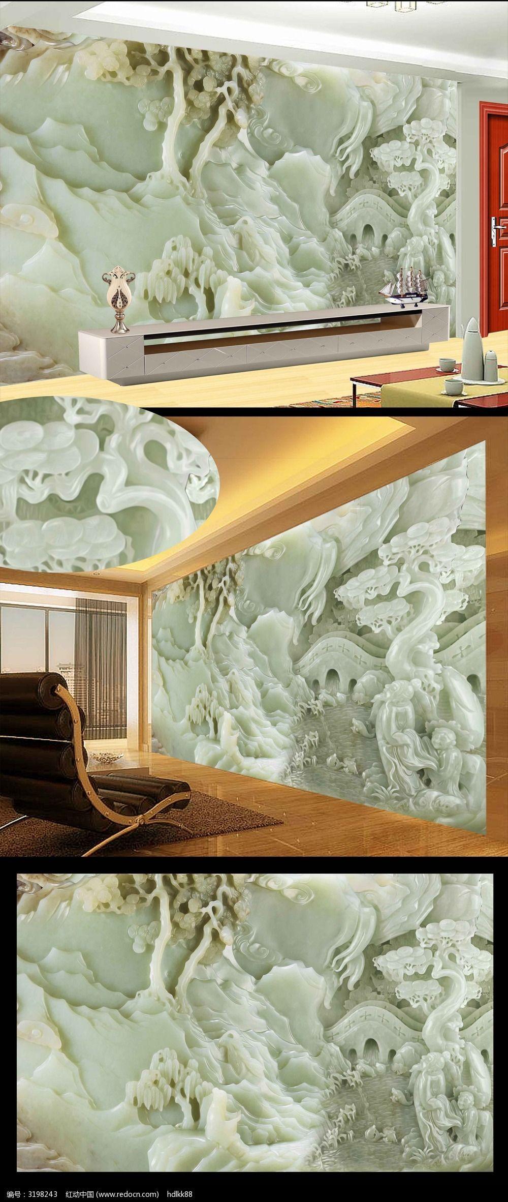 玉雕中式古典山水壁画背景墙图片
