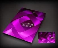 紫色商务封面