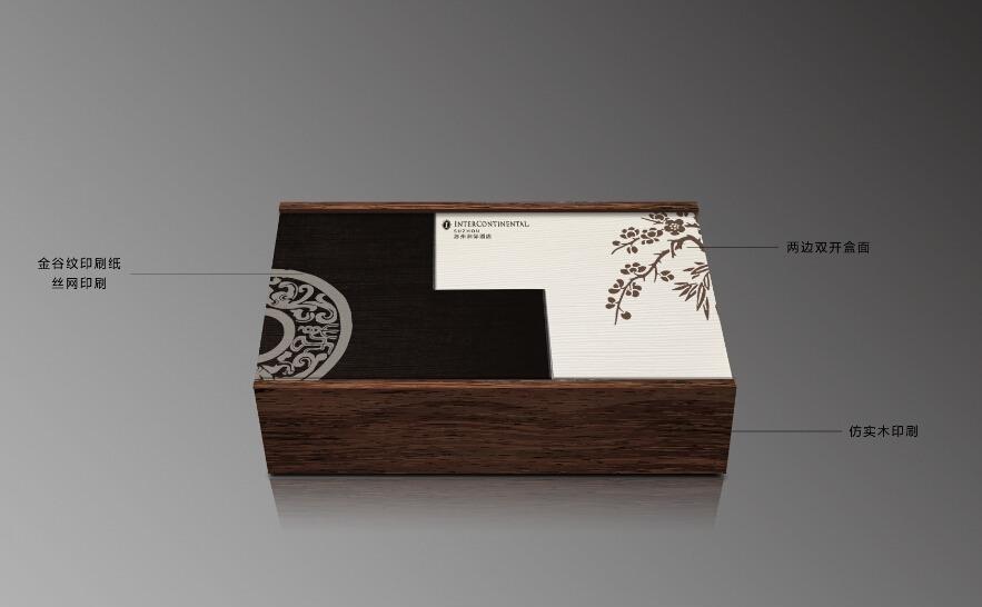典雅 包装设计图片