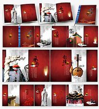 古典乐器画册