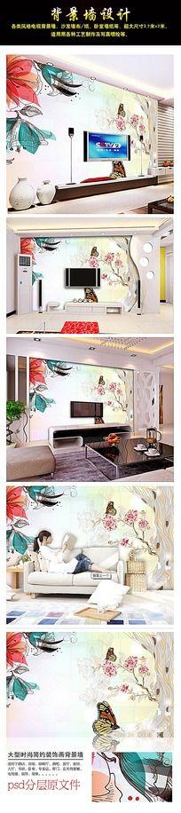 浪漫手绘花朵蝴蝶背景墙