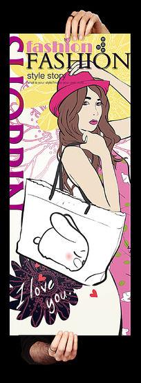 手绘时尚女孩插画海报