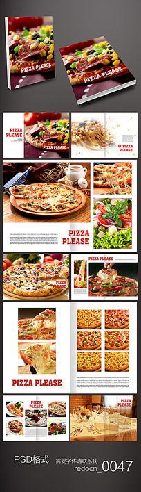 西餐披萨促销画册