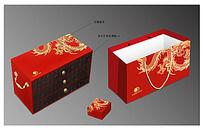 月饼抽屉礼盒包装