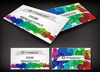 彩色商业名片设计