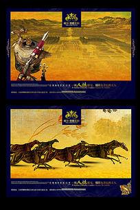 高端宫殿欧式房地产海报