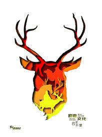 鹿游记之四不像创意海报