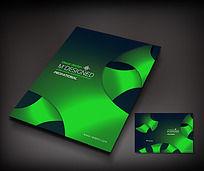 绿色商务封面设计