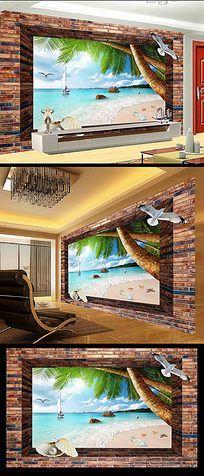 3D立体海景客厅电视背景墙