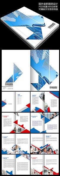 建筑企业形象画册排版设计