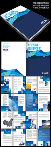 蓝色企业形象画册板式设计