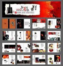 中国风瓷器画册