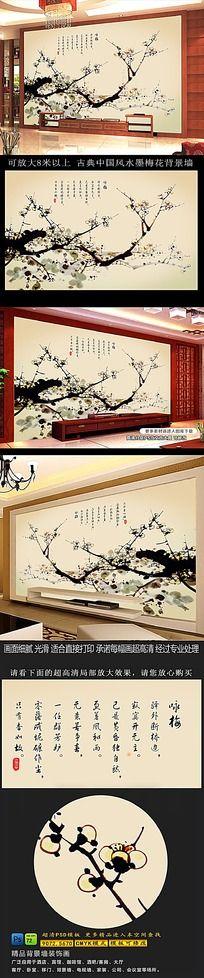 中国风古典梅花背景墙(高清画)