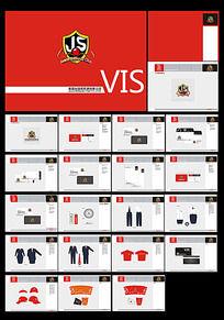 简洁大气红色企业VI设计