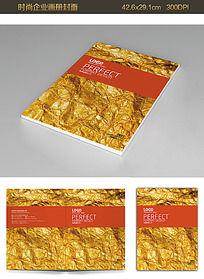 金色背景金融画册封面设计