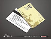 金色花纹VIP卡