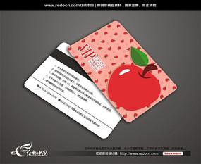 卡通水果店会员卡