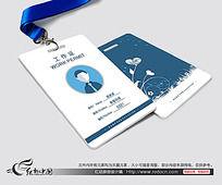 深蓝色花纹工作证