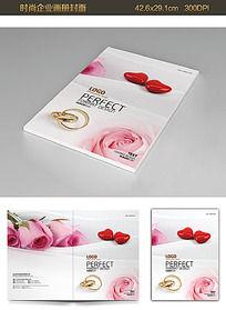 时尚婚庆公司画册封面设计