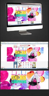 淘宝优惠活动海报图片 淘宝优惠活动海报设计素材
