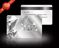 银卡钻石VIP卡