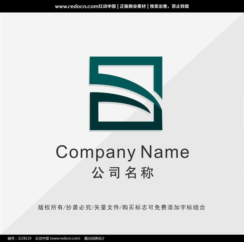 字母s变形logo设计图片