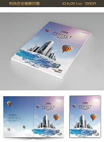 地球城市房地产画册封面