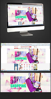 淘宝包包双11促销海报设计