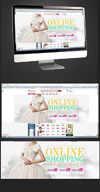 淘宝女装店双11促销海报设计