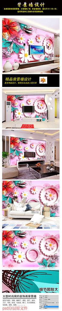 3D花朵手绘电视背景墙