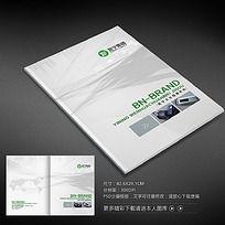 产品画册封面PSD