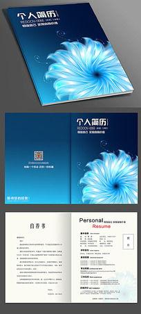 蓝色花朵简历设计