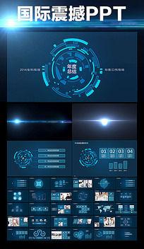 蓝色科技PPT企业精彩简介动态PPT