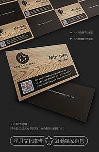 实木地板企业二维码名片