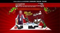 淘宝天猫2014秋冬圣诞节首页模板