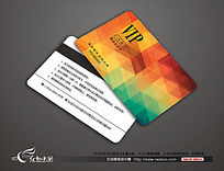 炫彩VIP会员卡
