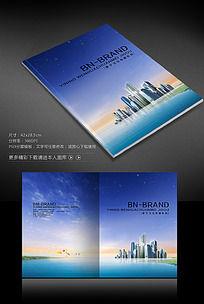 房地产企业画册封面