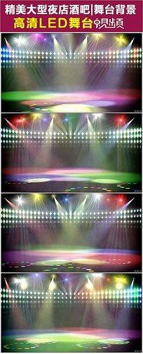 七彩舞台灯光秀聚光灯射灯视频
