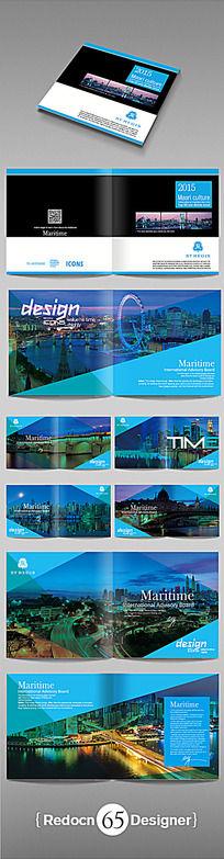 商业建筑宣传画册